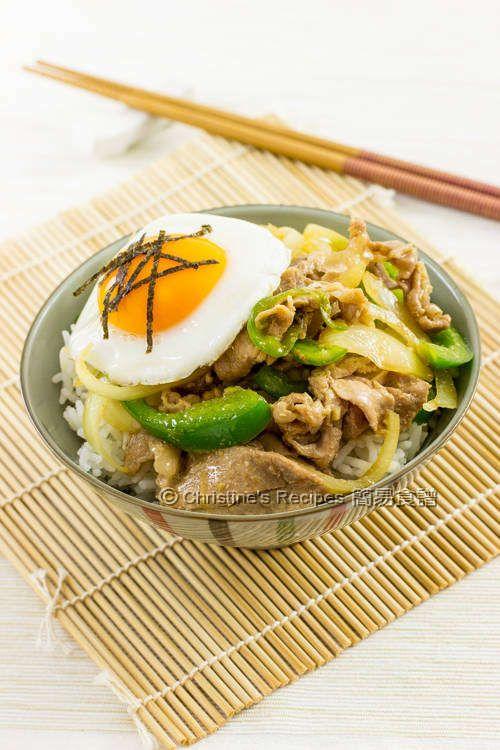 Christine's Recipes: Easy Chinese Recipes | Easy Recipes: Japanese