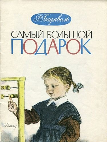 kid_book_museum: С первым школьным днем, друзья!