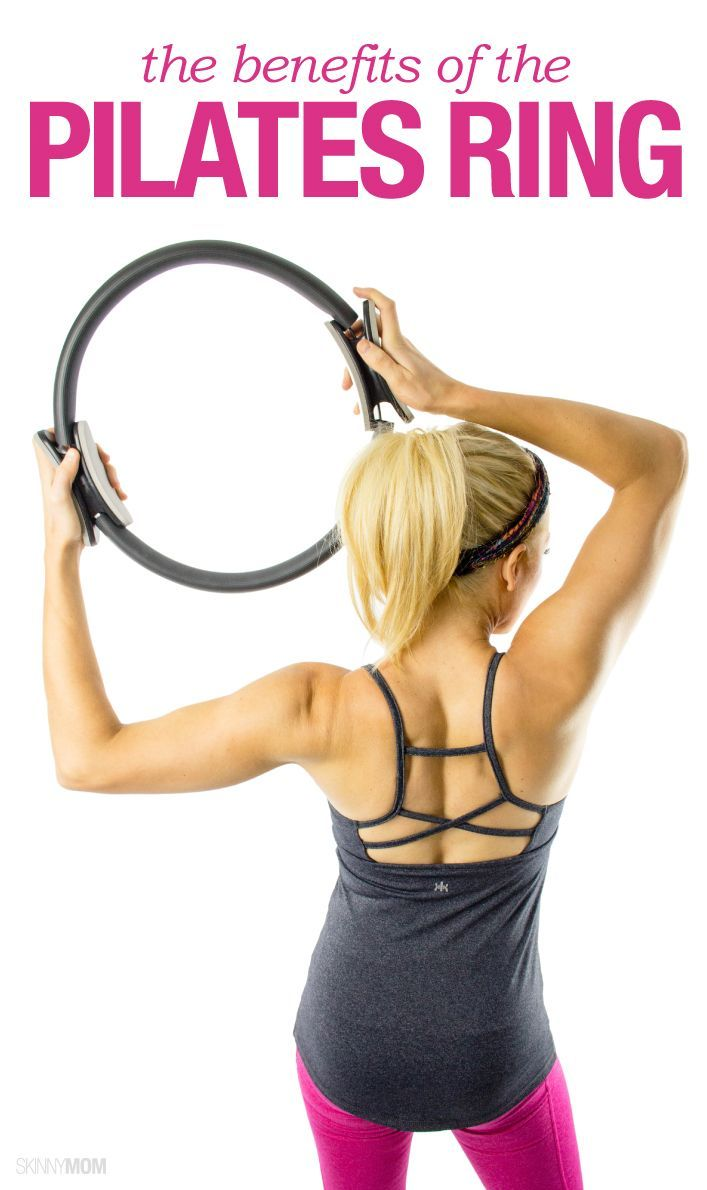 Here's why you need to start using a pilates ring.