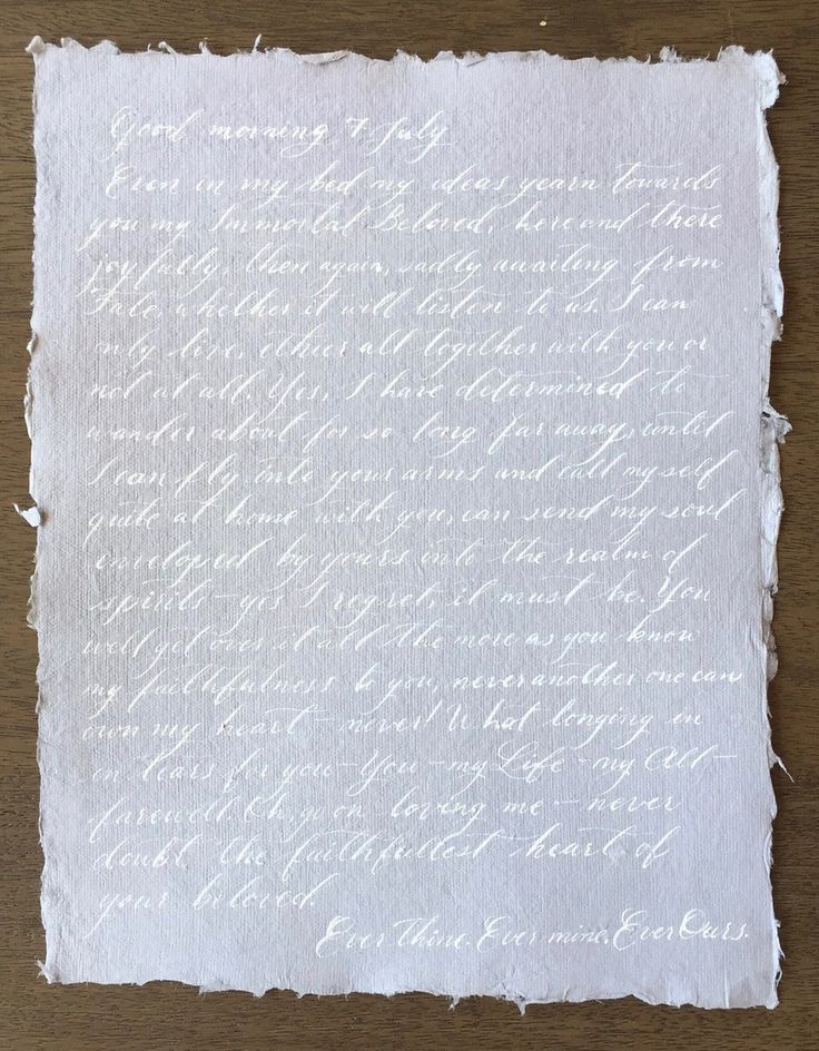 Beethoven My Immortal Beloved Love Letter Calligraphy on Lavender handmade paper   Beginning and End Photo
