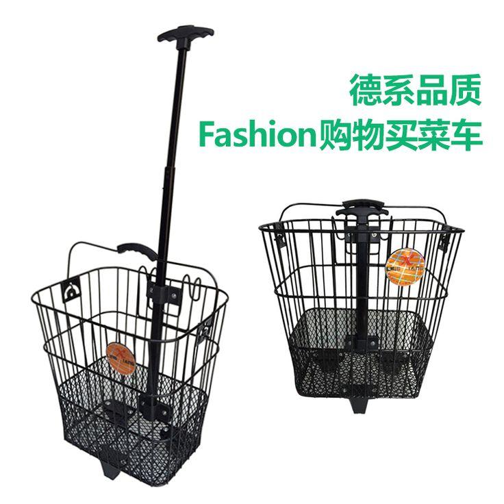 Портативный корзина маленькая автомобильный прицеп багажную тележку велосипедов простой висит корзина