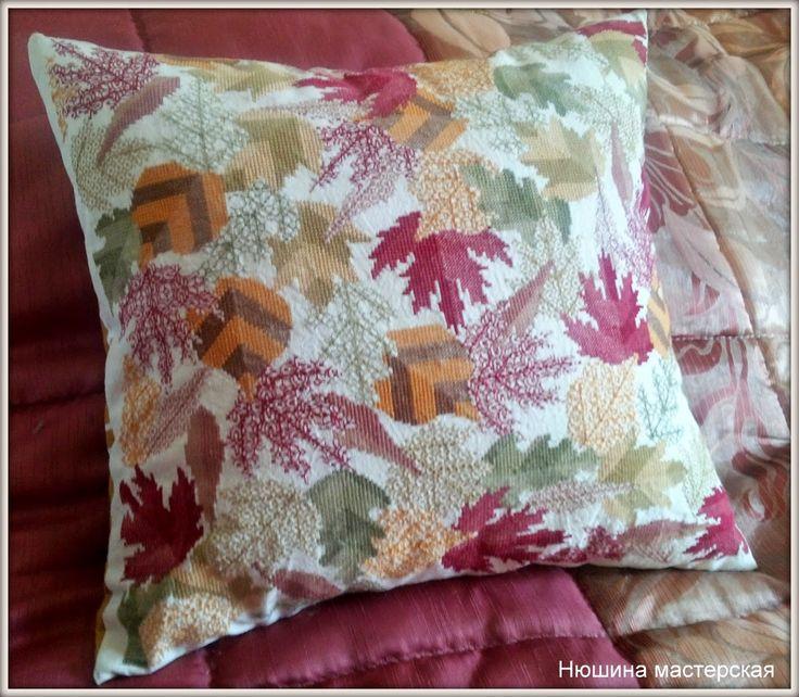 Нюшина мастерская: Подушка Осенние листья