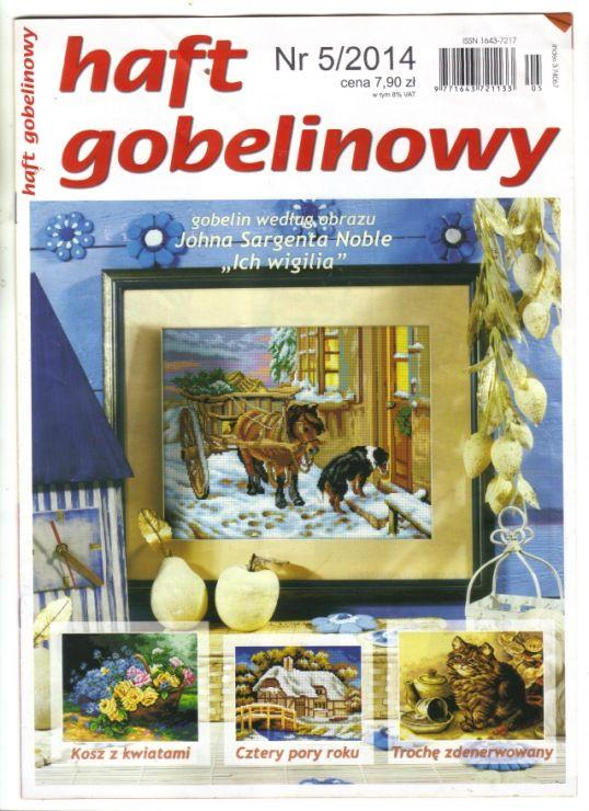 Gallery.ru / Фото #1 - 5 14 - logopedd