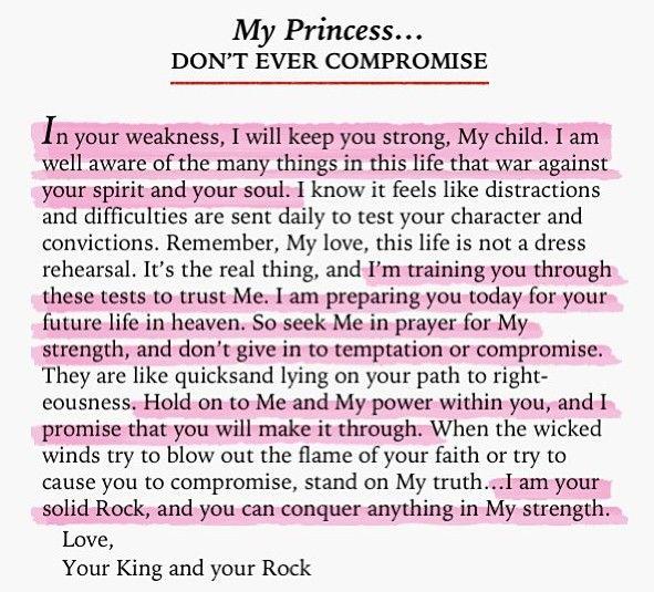 God keep me strong