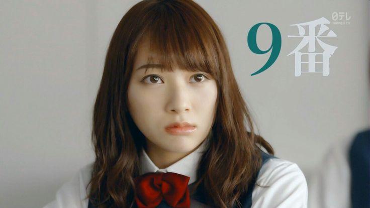 #残酷な観客達 No.9 Shiori Sato