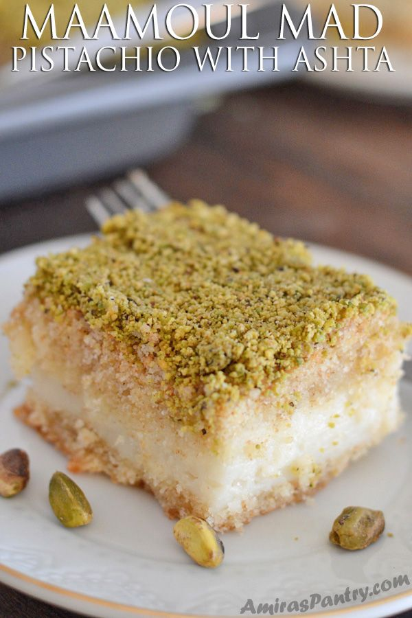 Semolina bars filled with delicious creamy Ashta. One of the best semolina flour recipes I've ever had. A delicious Lebanese treat with a new ashta recipe