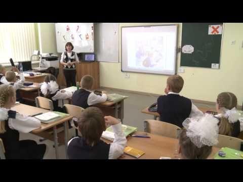 Урок английского языка, Шилова_Е.А., 2014 - YouTube