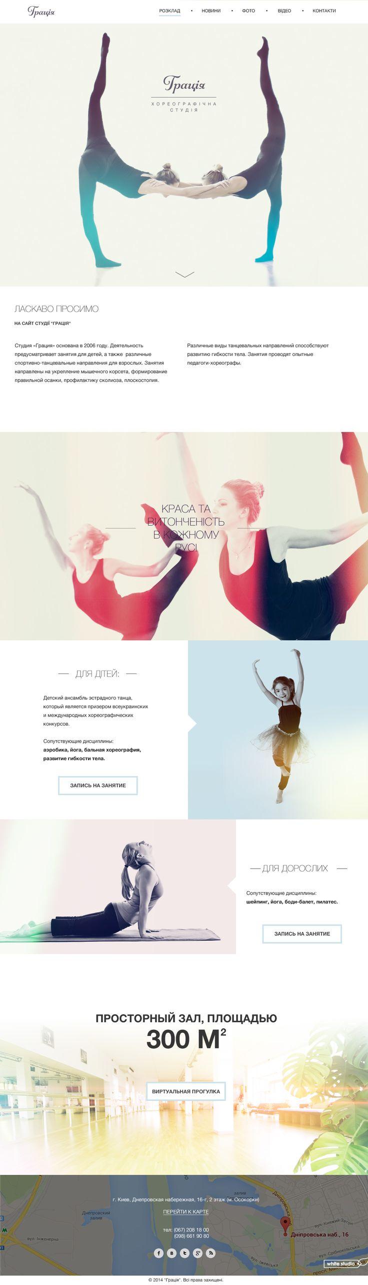 Website for dance school in Kiev #parallax