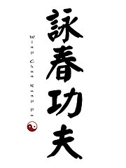 Bill Parsons – United Martial Arts Self Defense Academy