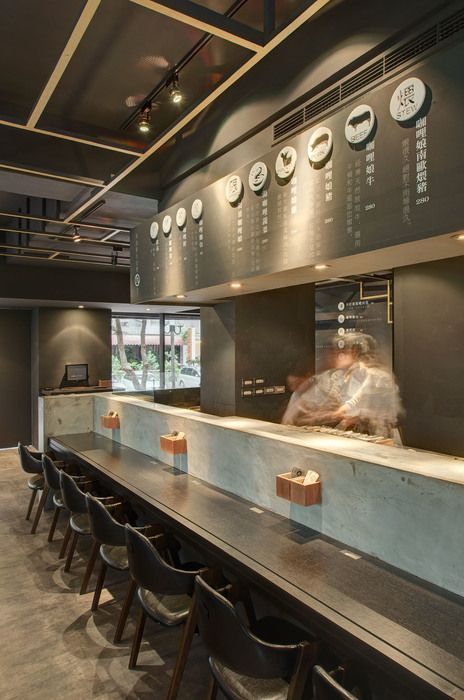 Cari de Madame (Taiwan), Asia Restaurant | Restaurant & Bar Design Awards