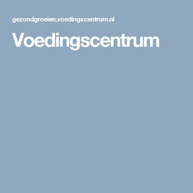 Voedingscentrum