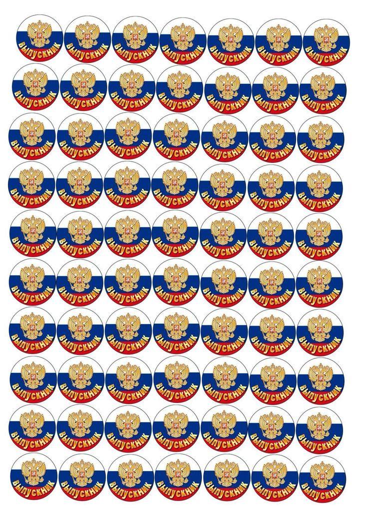 картинки для крышек канзаши распечатать никто