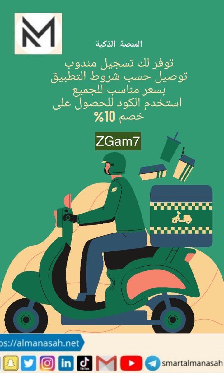كود خصم Zgam7 Movie Posters Movies Poster