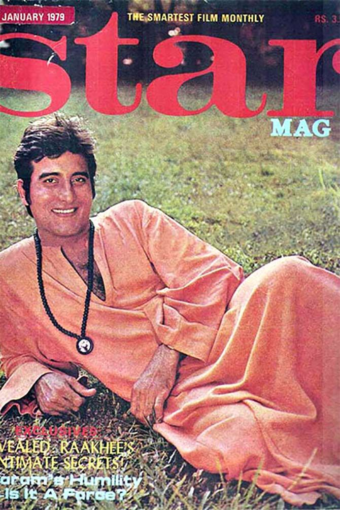 Aseem Chhabra sensed an internal turmoil in Vinod Khanna, which sometimes showed the moody person on screen.  | Vinod Khanna: An actor with a touch of sadness