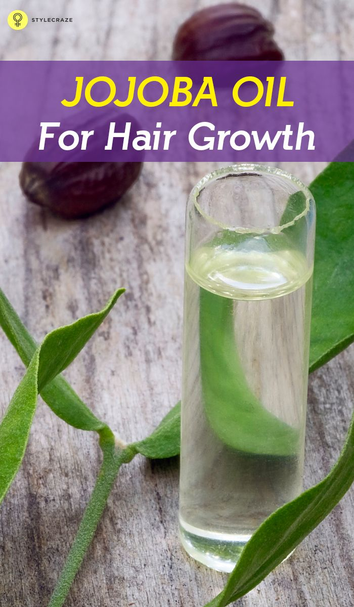 Jojoba oil takes care of hair growth and the entire well being of your locks in such a way, that you can't help make your friends envious of your healthy mane. Here are the benefits of jojoba oil for hair growth.  #hairgrowth