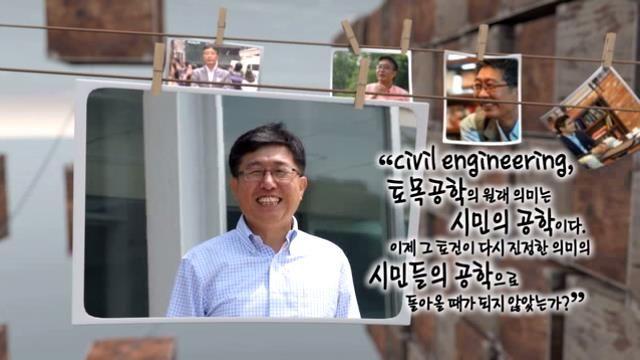 빗물로 떼돈벌기?..'빗물박사' 한무영 교수를 만나다 | Daum 뉴스