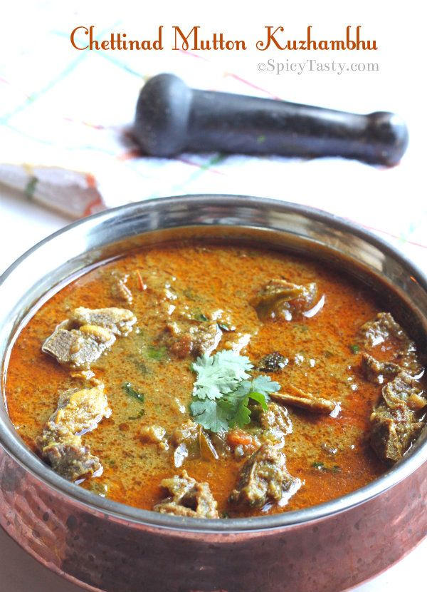 17 best images about mutton recepies on pinterest gravy for Best gravy for lamb