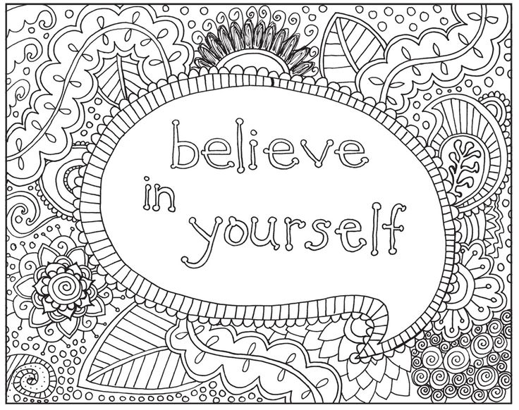 Brighten Your Day And Walls With These Positive Phrases Like Make Today Great Shine On This Zentangle Inspired Coloring Book For Adults