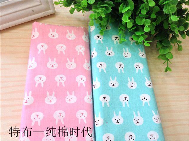 【Японский и】розовый зеленый цвет кролик хлопок саржа набивные ткани младенца ткань без флуоресцентный Агент-Таобао глобальной вокзала