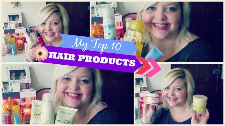 My Top 10 Hair Products    Hair Routine