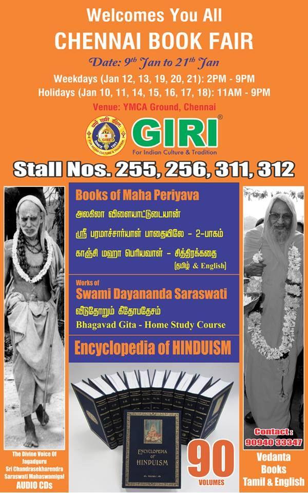 GIRI's Special @ Chennai book fair 2015
