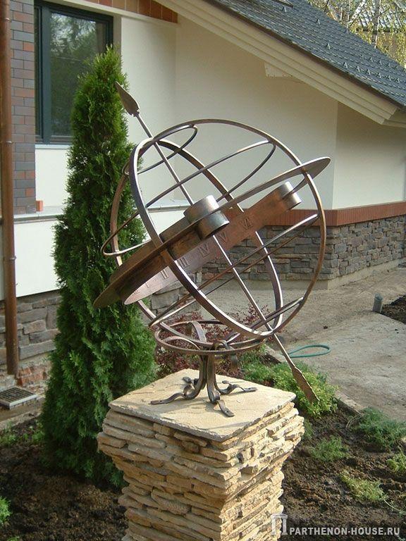 Солнечные часы. Армиллярные сферы.
