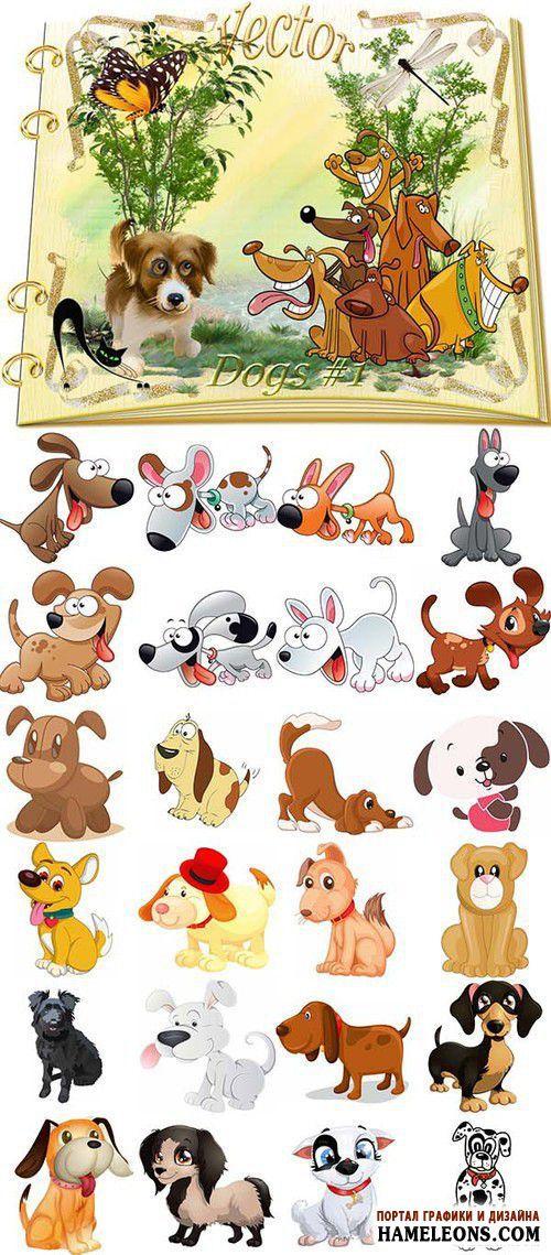 Забавные маленькие собачки, щенки в векторе   Vector Dogs