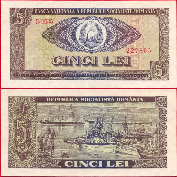 1966 series 5-leu Romanian banknote, featuring the Coat of Arms of the Socialist Republic of Romania on the obverse side, and the a Romanian shipyard on the reverse side.
