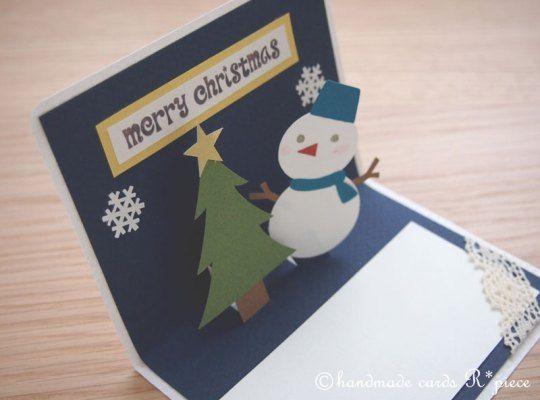 【その3】ひょこっと飛び出すように動く!カードの作り方   ハンドメイドカードR*piece(れいんぼーぴーす)*手作りの飛び出すカードのお店