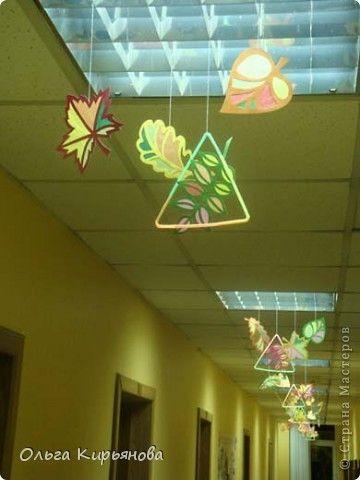 У многих мастериц уже начался новогодний марафон, а в нашей школе до сих пор на потолочных светильниках висят вот такие осенние листья. Может быть именно поэтому в этом году в Москве такая долгая теплая осень? Завтра буду снимать эту красоту. На прощанье решила сфотографировать и вам показать. фото 1