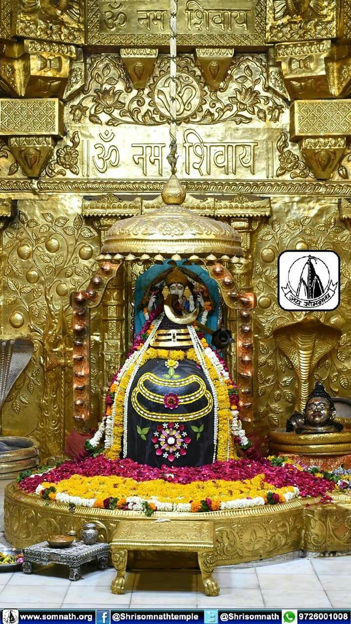 Lord Mahadev, Har Har Mahadev