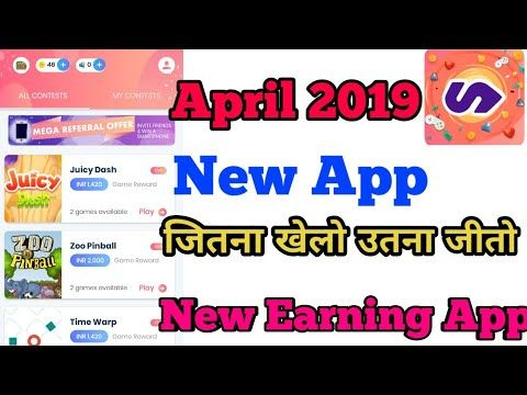 Play Games and Earn ₹1000 Paytm Cash | Swoo App! April 2019