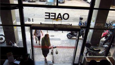 """ΑΠΟΦΑΣΕΙΣ ΓΙΑ ΤΟΝ  Ο.Α.Ε.Ε: Τί γίνεται με το """"ριχτάδικο"""" του ΟΑΕΕ"""