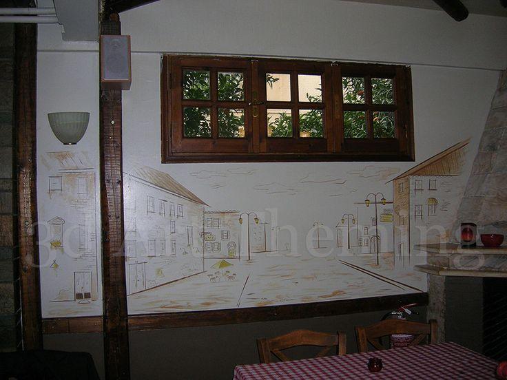 τοιχογραφίες τοίχου