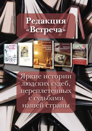 """Интернет-магазин книги издательства """"Никея"""" - книги о главном"""