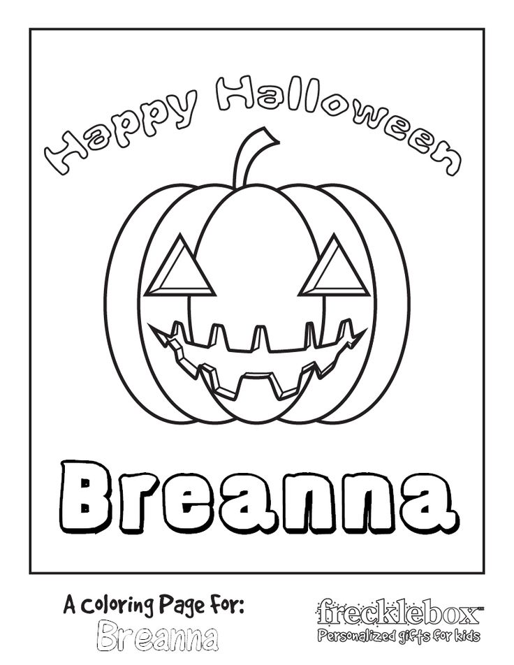 free personalized printable halloween coloring pages