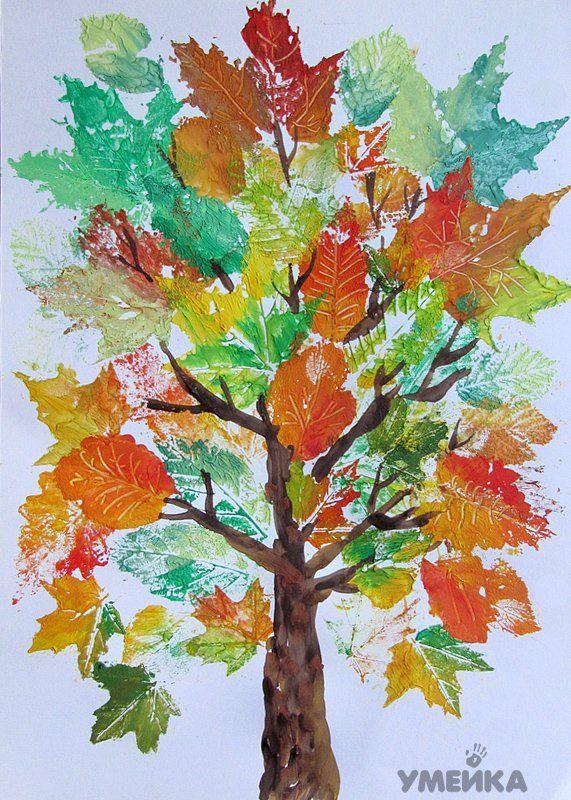 Изобр по > Осенние Рисунки Детей