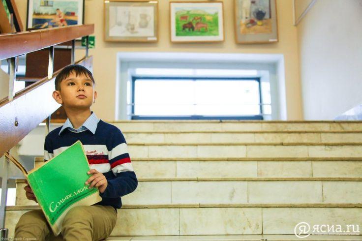 Первый герой спецпроекта «Одаренные дети Якутии» — девятилетний Айсен Федоров, ученик отделения фортепиано Детской школы искусств №1 Якутска, обладатель Гран-при музыкальных конкурсов. Педагоги уве…