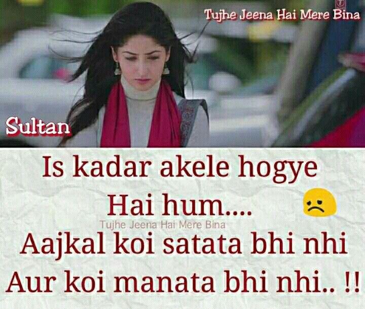 Main Aaj Bhi Chuniya Song Download By Ninja: De 173 Bästa My Sad Dairy...-bilderna På Pinterest
