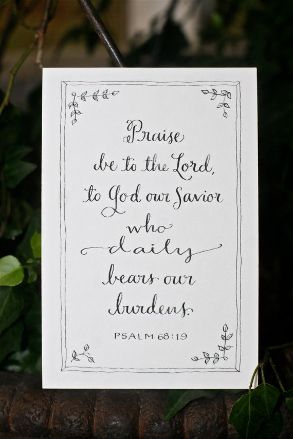 Hand-Lettered Scripture Print -Psalm 68:19 - Bella Scriptura Collection from Paperglaze Calligraphy