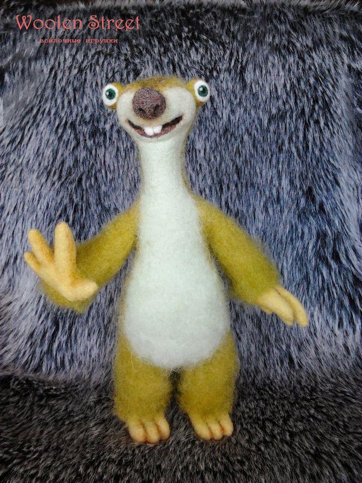 """Woolen Street • Мастерская войлочных игрушек: ленивец Сид (м/ф """"Ледниковый период"""")"""