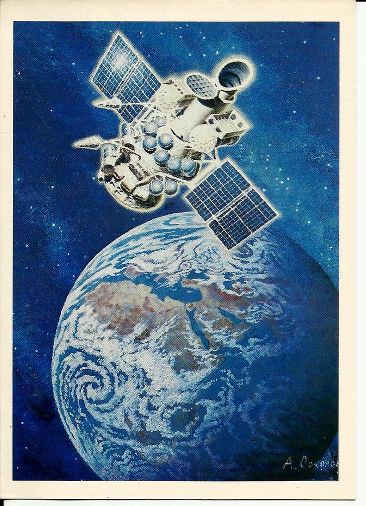 17 Best images about Art Postcards - Space -Cosmic ...