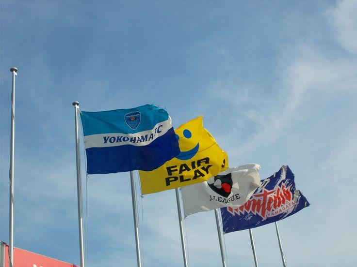 Yokohama FC gegen Montedio Yamagata in Nippatsumitsuzawa-stadion 17.06.2017 横浜FCvsモンテディオ山形 2017年度J2第19節 ニッパツ三ツ沢競技場