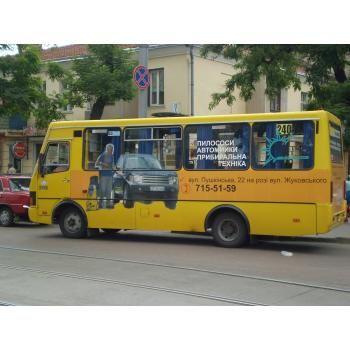 #реклама #транспорт #оклейка #авто #широкоформатная #печать #Одесса  Реклама на маршрутках для наших клиентов