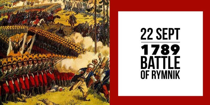 22 September 1789. Alexander Suvorov places itself among the greatest commanders with victory over the Turks at the Battle of Rymnik. Pic via http://enoth.org/enc/2/6_15.html