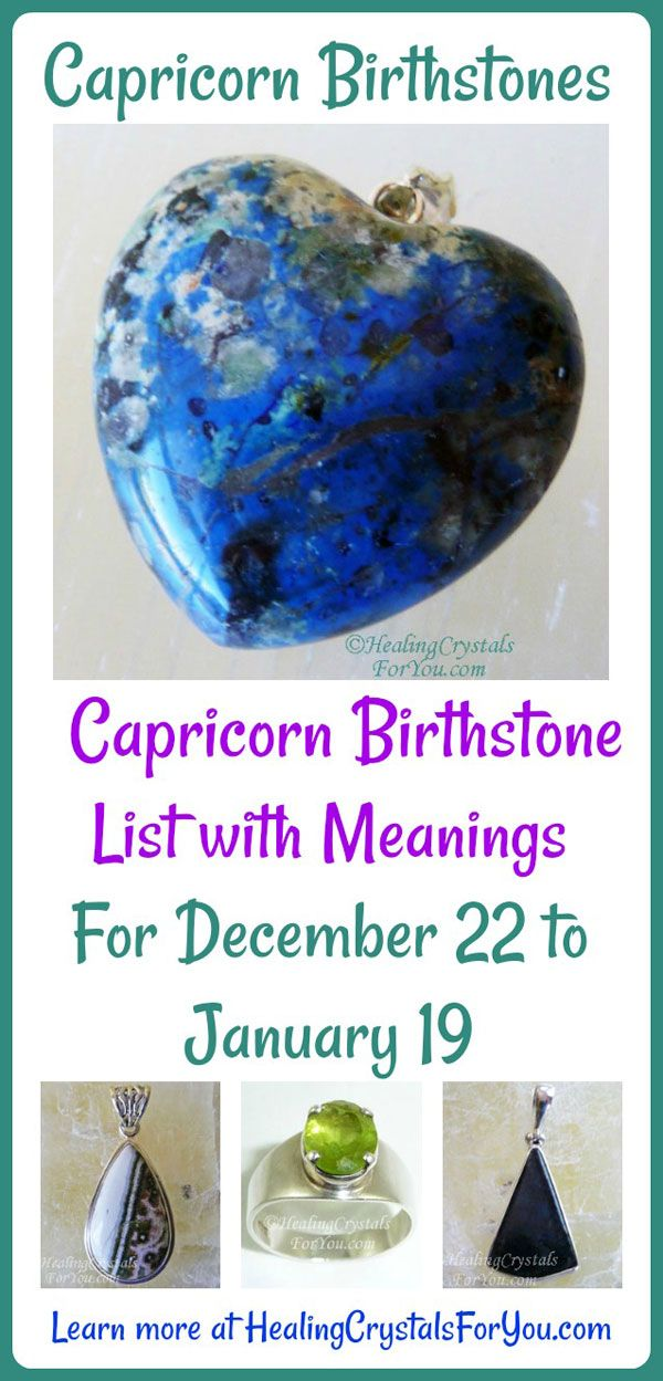 Capricorn Birthstones Capricorn Birthstone List with Meanings For December 22 to January 19