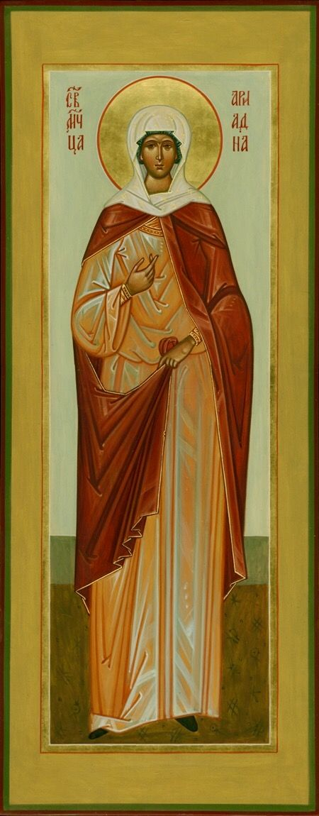 St. Ariadne