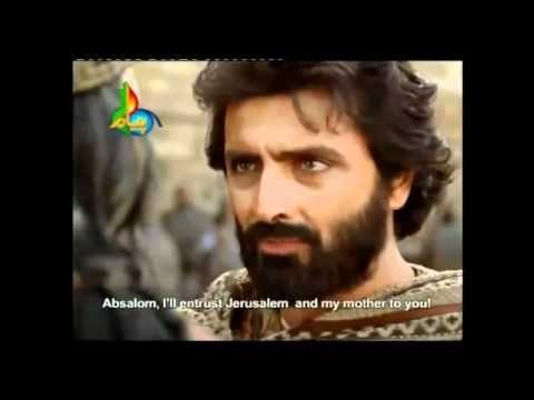 مُلکِ سلیمان ''اردو زبان میں''۔ | (Sultanat-e-Hazrat Suleman AS Movie (URDU - YouTube