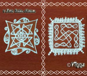 7 Dots Small Sikku kolam,  Ideal for apartment dwellers .