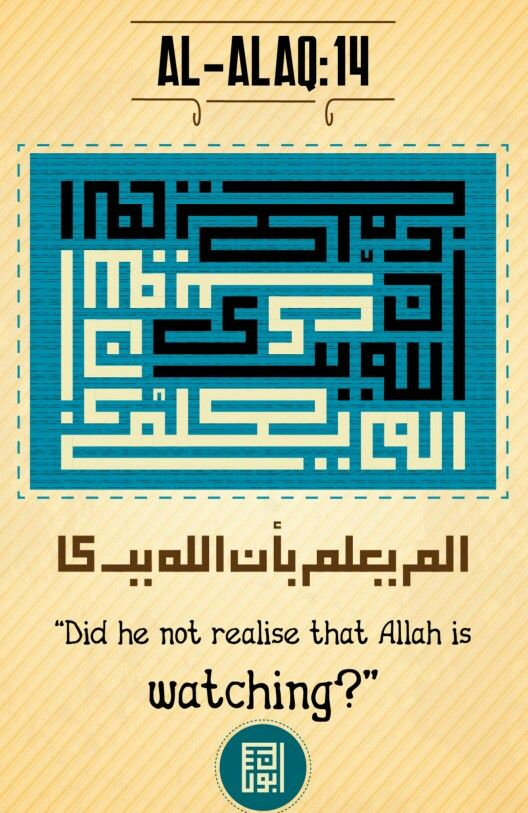 Do we? Square kufic for today...From Alquran.. :-)